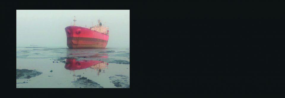 Shipbreaking Bulletin