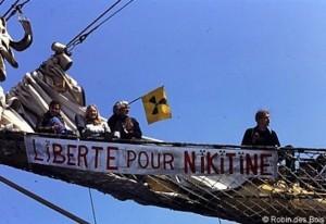 Nucléaire, à bord du Sedov, navire-école russe , Cherbourg, France 1996